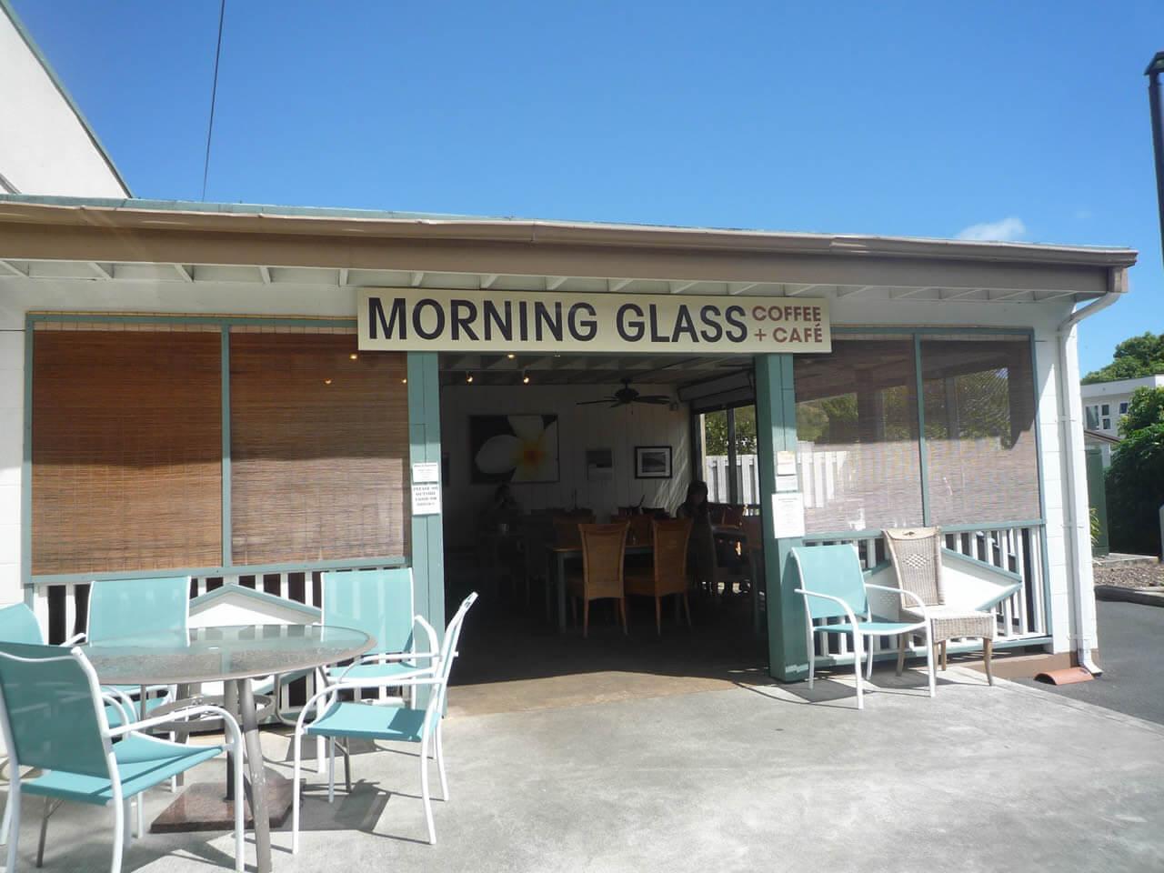 マノアのモーニンググラス